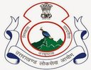 UKPSC-recruitment-Notification-apply-online-Latest-jobs-www.emitragovt.com