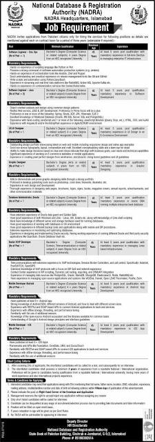https://www.jobspk.xyz/2019/11/nadra-jobs-nov-2019-nadra-headquarters-islamabad-careers-vacancies.html