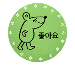 a mouse named Lucy(Korean)