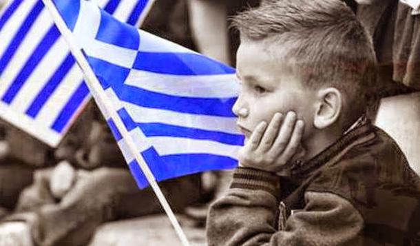 Οι τρείς όψεις της ελληνικής εθνοδιάλυσης