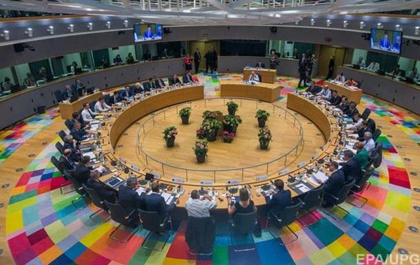 Італія заблокувала підсумковий документ саміту ЄС