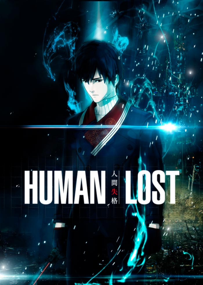 Human Lost anime