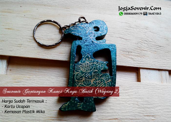 Jual Souvenir Gantungan Kunci