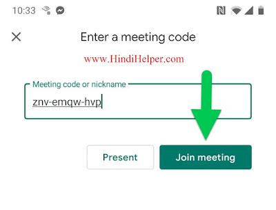 google meet join  meeting code
