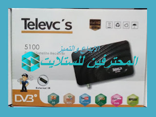 سوفت وير مسحوب  Televc^S 5100