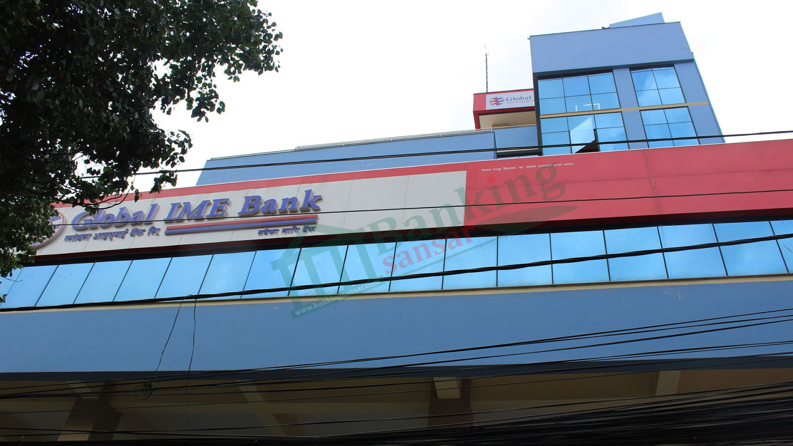 Global IME Bank