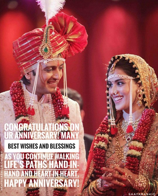 Marriage Anniversary Wishes Message