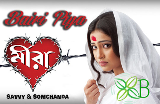 Bairi Piya, Colors Bangla, Meera, Bengali serial