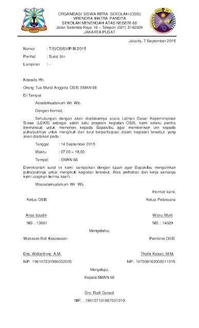 Contoh Surat Undangan Resmi Sekolah (via: lezgetreal.com)