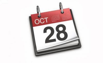 Πως αμείβεται η αργία της 28ης Οκτωβρίου