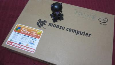 マウスコンピュータ(アウトレット)