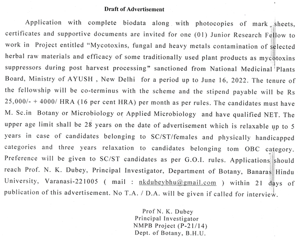 BHU Varanasi Microbiology JRF Vacancy 2021 February