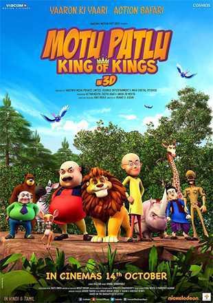 Motu Patlu King of Kings 2016 Full Hindi Movie Download 720p DVDRip