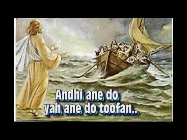 Rahon Mein Kante Agar Ho ( राहों में कांटे अगर हो ) Lyrics - Pr Anthony Raj