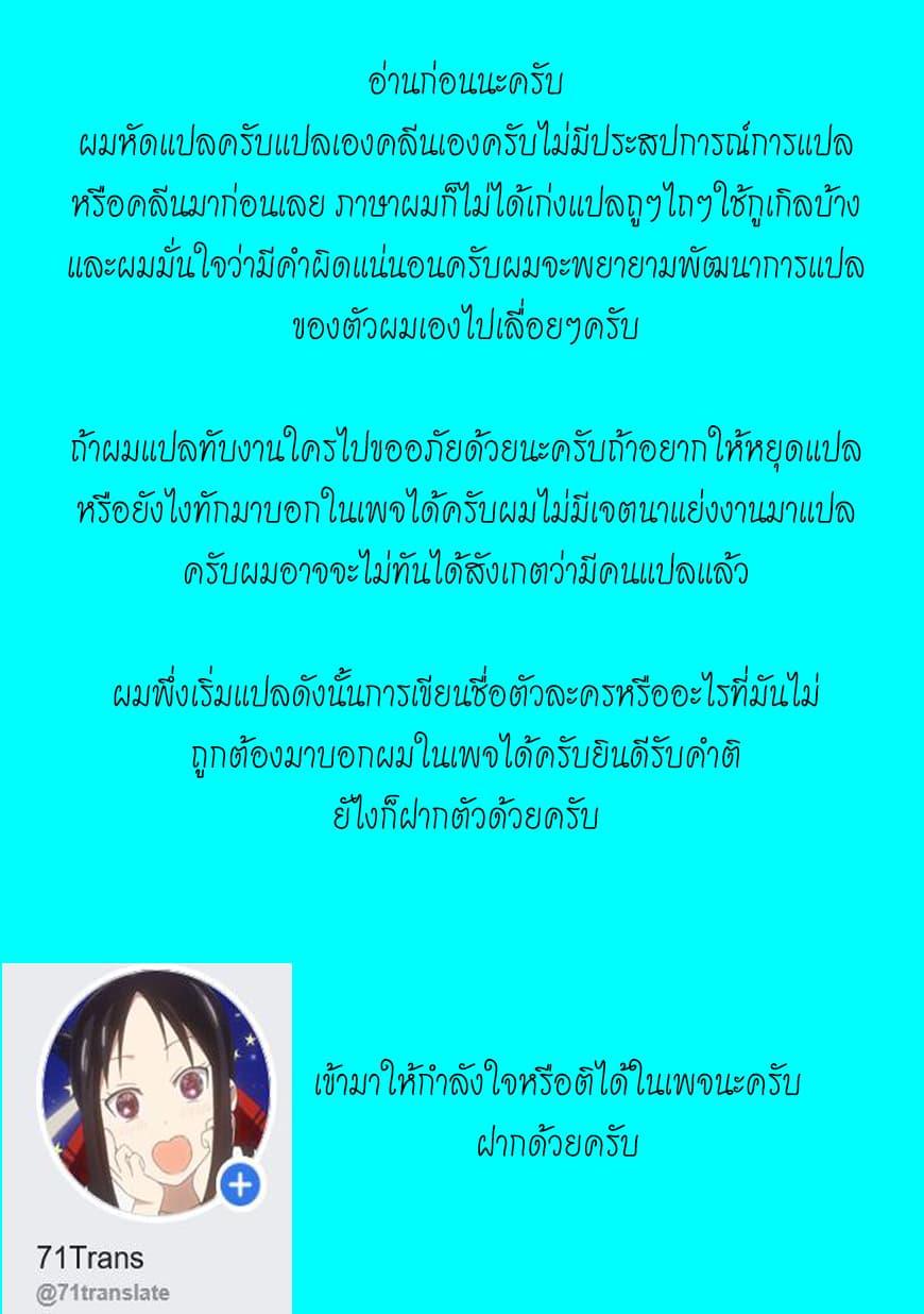 อ่านการ์ตูน Henkyou no Roukishi - Bard Loen ตอนที่ 2 หน้าที่ 31