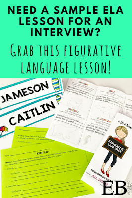 Sample English Language Arts (ELA) Lesson for a teaching interview! This is a great lesson to use as a part of an observation - includes a detailed figurative language overview, an analysis of a poem, and exist slips! You'll be sure to impress the interview committee :)