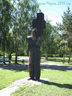 Достоевский Омск фото