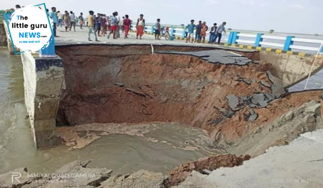 Sattar ghat bridge kesariya broked