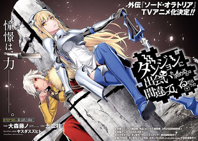 anime Sword Oratoria