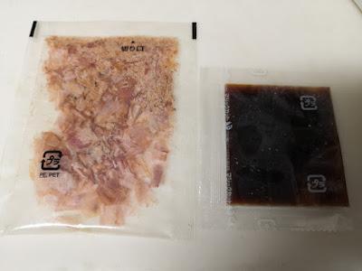 source and dried bonito