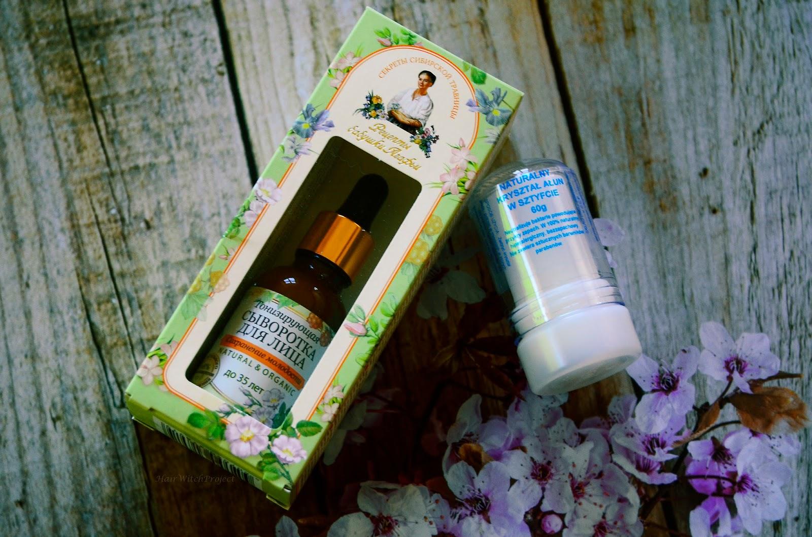 nowości kosmetyczne | zakupy | natural | kosmetyki naturalne | babuszka agafia