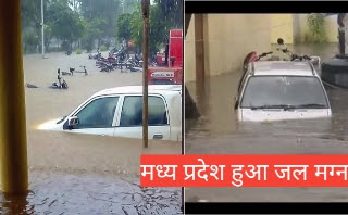 heavy rain in bhopal news,mp rain news in hindi,mp rain news in hindi 2019,bhopal rain news today in hindi,