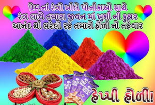 Happy Holi Special Wishes Greetings Photo Pics Images Status15