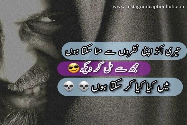 Badmashi-Status-Urdu-Photo4