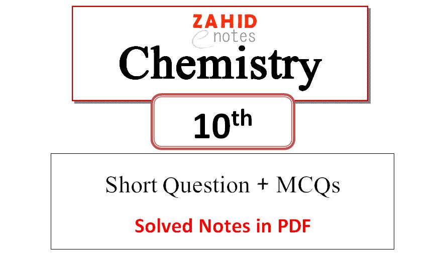 10th class chemistry notes English medium pdf download
