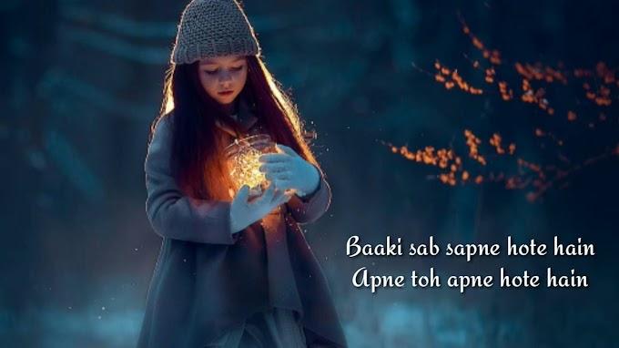 Apne To Apne Hote Hai WhatsApp Status Video Download.