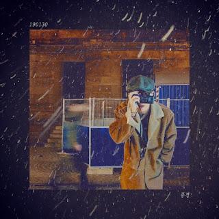 [MP3] V (BTS) - 풍경 (Scenery)