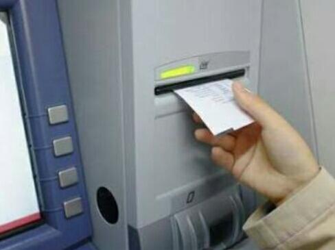 Agar Struk ATM Keluar Setelah Transfer
