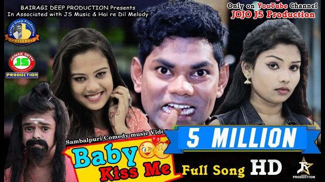 Baby kiss me sambalpuri song lyrics-Jogesh Jojo