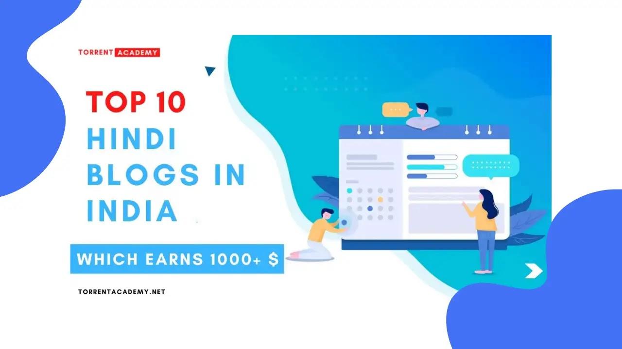Top 10 Hindi Blogs in india
