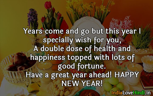 happy parsi new year quotes in hindi