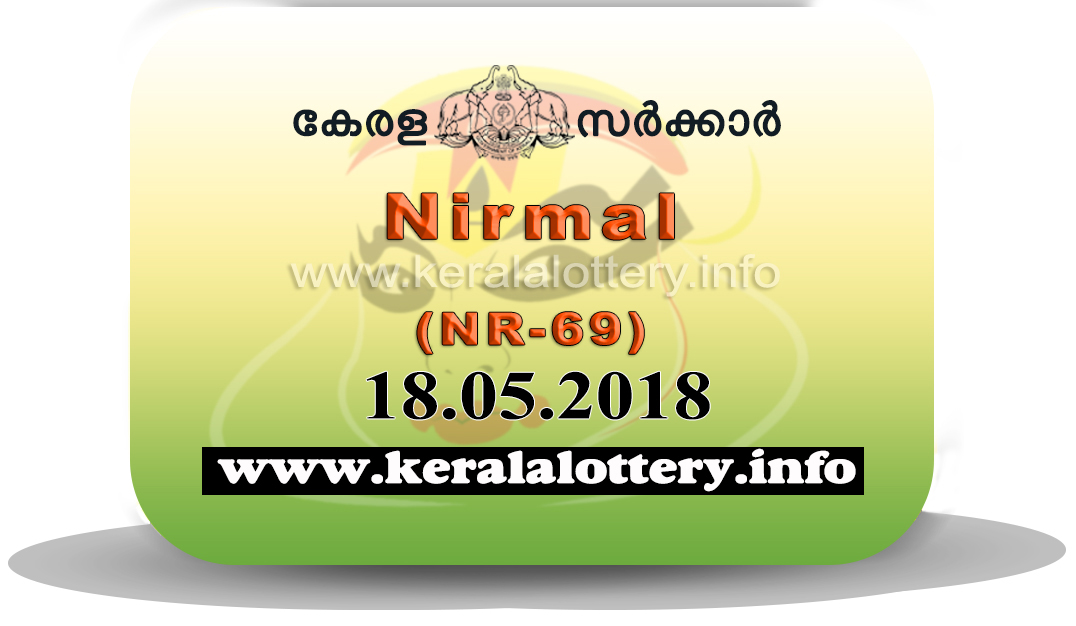 Kerala Lottery Results Today 18.05.2018 LIVE : Nirmal NR