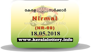 "keralalottery.info, ""kerala lottery result 18 5 2018 nirmal nr 69"", nirmal today result : 18-5-2018 nirmal lottery nr-69, kerala lottery result 18-05-2018, nirmal lottery results, kerala lottery result today nirmal, nirmal lottery result, kerala lottery result nirmal today, kerala lottery nirmal today result, nirmal kerala lottery result, nirmal lottery nr.69 results 18-5-2018, nirmal lottery nr 69, live nirmal lottery nr-69, nirmal lottery, kerala lottery today result nirmal, nirmal lottery (nr-69) 18/05/2018, today nirmal lottery result, nirmal lottery today result, nirmal lottery results today, today kerala lottery result nirmal, kerala lottery results today nirmal 18 5 18, nirmal lottery today, today lottery result nirmal 18-5-18, nirmal lottery result today 18.5.2018, nirmal lottery today, today lottery result nirmal 18-5-18, nirmal lottery result today 18.5.2018, kerala lottery result live, kerala lottery bumper result, kerala lottery result yesterday, kerala lottery result today, kerala online lottery results, kerala lottery draw, kerala lottery results, kerala state lottery today, kerala lottare, kerala lottery result, lottery today, kerala lottery today draw result, kerala lottery online purchase, kerala lottery, kl result,  yesterday lottery results, lotteries results, keralalotteries, kerala lottery, keralalotteryresult, kerala lottery result, kerala lottery result live, kerala lottery today, kerala lottery result today, kerala lottery results today, today kerala lottery result, kerala lottery ticket pictures, kerala samsthana bhagyakuri"