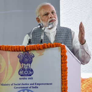 pm-inaugrate-first-ayush-center