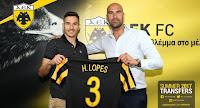 Υπέγραψε ο Έλντερ Λόπες στην ΑΕΚ
