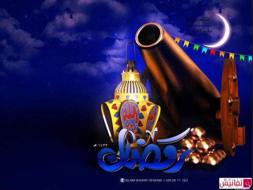تهنئة بشهر رمضان 2016