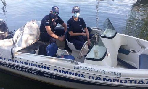 Από αστυνομικούς του Αστυνομικού Τμήματος Ιωαννίνων με τη συνδρομή στελεχών του Φορέα Διαχείρισης Λίμνης Παμβώτιδας συνελήφθη ημεδαπός, που κατηγορείται για παράνομη αλιεία στην λίμνη.
