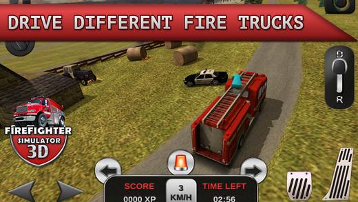 لعبة رجال الاطفاء