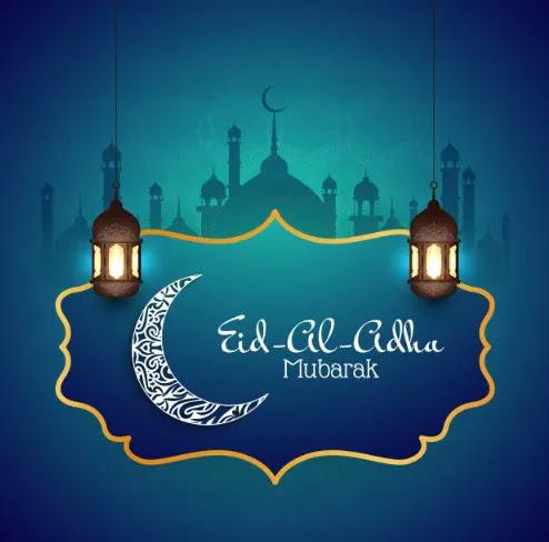 Eid ul Adha Greeting Card 2021
