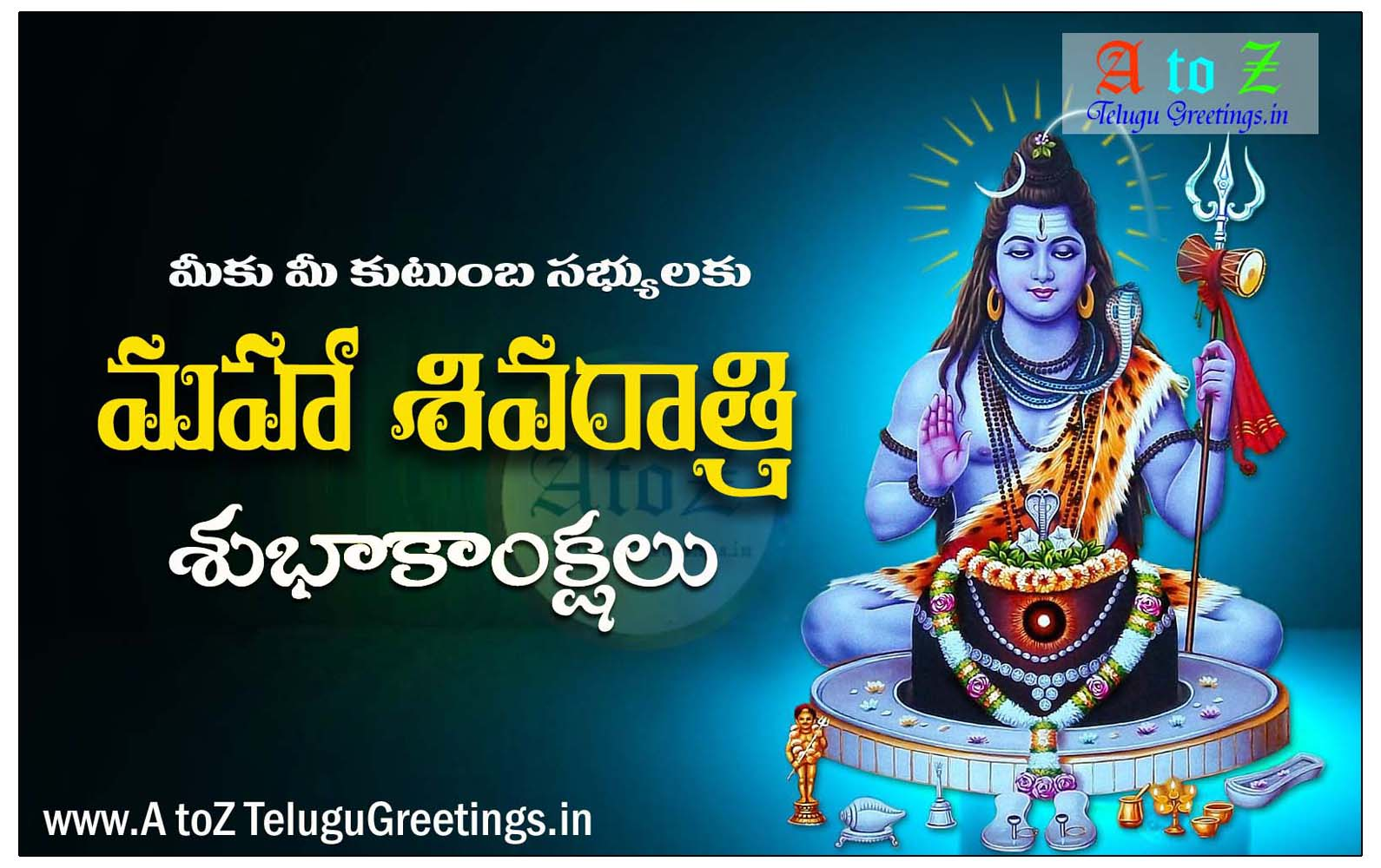 Maha shivaratri wishes greetings lord shiva blessing wallpapers pictures m4hsunfo