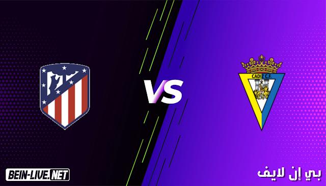 مشاهدة مباراة  قادش و اتلتيكو مدريد بث مباشر اليوم بتاريخ 31-01-2021 في الدوري الاسباني