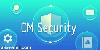 Security Master Premium apk