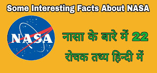 Some-amezing-Facts-About-nasa