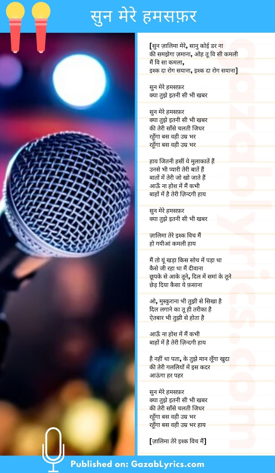 Humsafar song lyrics image