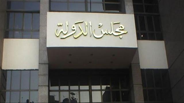 تعرف على الهيئات القضائيه فى مصر