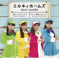 Milky Holmes Final Live QED